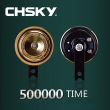 500000 TIMES LIFE horn for car sound loud 12v super waterproof disc horn