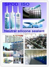 curtain wall silicone glass sealants, neutral silicone sealant aluminium panels