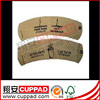 Hot selling biodegradable coffee cup sleeves for wholesales