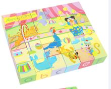 Cuadrado juguetes de bloques de juguetes educativos de madera los niños del circo bloques