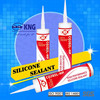 COJSIL-HP Strong curtain wall silicone glass adhesive glue