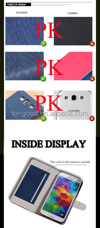 original fancy pu leather cell phone case for s750, promotional mobile phone case