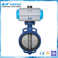 pneumatic stainless steel wafer type butterfly valve price