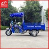 KAVAKI Motorcycle Stable Quality OEM three wheel cargo motorcycles/Mini Truck