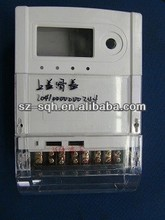 electrical meter case cover