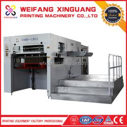 XMB-1300 Newest first choice paper die cutting machine