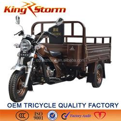 New 150cc/200cc/ gas three wheel motor tricycle