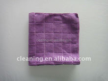 wholesale towels cloth drying towel auto cleaning microfiber