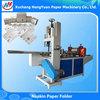 Paper Folding Machine , Paper Napkin Machine , Folding Paper Machine