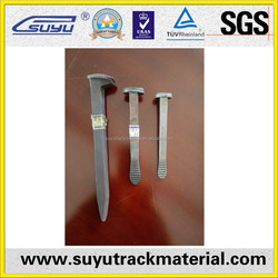 Rail track spikes for fixing rails onto wooden or concrete sleepers