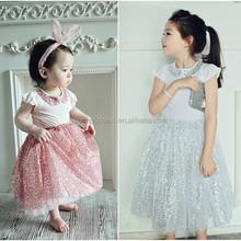 3 Colors Sequins Girls Tshirt & Tutu Skirt