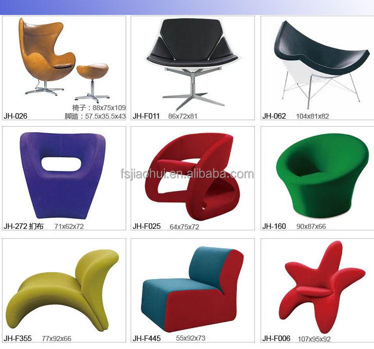 Arne jacobsen egg chair moderne kinderen kinderen ontspannen stoel woonkamer stoelen product id - Meubilair loungeeetkamer ...