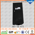 Para copiadora kyocera km-2540/2560/3040/3060 taskaifa 300i compatível cartucho de toner tk-675/676/677/678/679