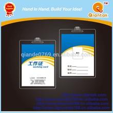 pvc tarjeta de trabajo al por mayor venta, tarjeta de identificación con la impresión personalizada