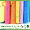 Textile home fabric , tnt fabric , spunbond nonwoven fabric