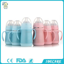 LFGB approval baby products feeding bottles thermos