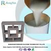 garden gadget plastic concrete paver mould silicone rubber