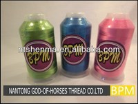 Discount customized machine sewing embroidery thread