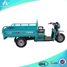 chinese 250cc trike chopper three wheel motorcycle