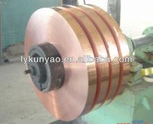 produce 99.98% copper strip