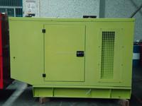 [GRANDNESS] TC66 48kw Silent Canopy Type 60kva Diesel Generator with Cummins generator price list STAMFORD LEROY SOMER MeccAlte