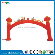 Chinese style dragon inflatable arch, inflatable archway with dragon