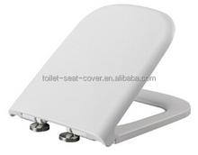 UF standard square seat cover