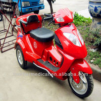 tricycle BME50C-4