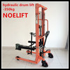 350kg capacity,1.4m lifting height pump drum lifter