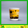 China custom printed disposable paper cup for coffee