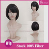 Newest sunny synthetic wig from Deniya hair factory