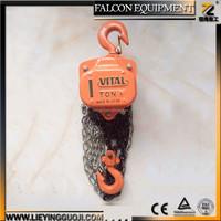 Low price used crane remote hoist | 5 Ton Chain Pulley Block | VT chain block