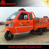 2015 3 wheel car with cabin/cargo tricycle with cabin/cargo tricycle with closed cabin