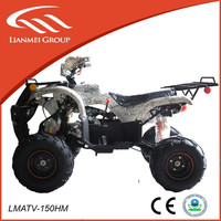 classic atv buggy 150cc from chinese atv brands