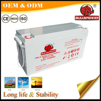 solar battery bank 24v 150ah battery solar panel with integrated battery 12v 150ah BPD12-150