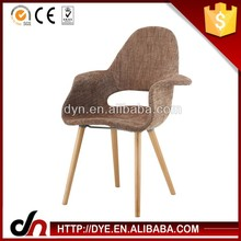 Patchwork or pure color wooden legs arm chair,wooden leg dining chair,dining chairs with arms