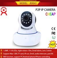 price of security cameras thermal imaging camera 360 free driver webcam laptop camera