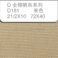 For Work Wear 100% Cotton 8+8*6+6 73*48 Duck Matting Canvas Fabric