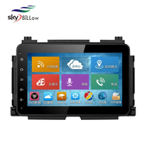 Wholesale 8 inch Touch Screen In-dash Car Head Unit with Multi Formats for Honda Vezel