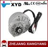 XYD-16 36V 48V Electric Bike Kit Gear Motor DC 24V
