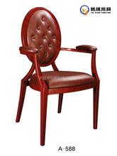 antique appearance dining chair/antique dining leather chairs/vintage ding chair