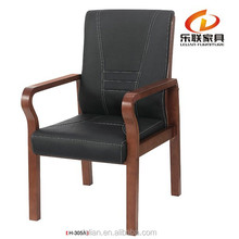 wood leather dining chair with buttons in foshan lelian H-305A