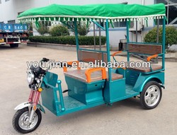 bajaj style tricycle for passenger