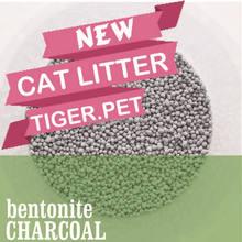 High absorption ball shape cativated carbon bentonite kitty litter bulk tiger pets