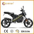 sıcak satış fırçasız motor folable elektrikli katlanır motosiklet