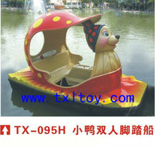 TX095H water bike pedal boats for sale
