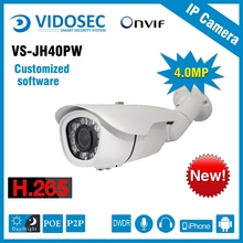 Vidosec Bullet H.264/H.265 4MP IP Camera WDR