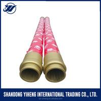 concrete pump rubber hose flexible fabric hose used for pressure pump