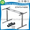 import to Sfax office furniture from china: height adjustable electric up and down desk frame Made in China