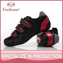 Bicicletas shoestb02- b810_0206